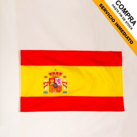 "Bandera España <p> 150×90 cm </p><p style=""background:orange; color:black; font-weight:bold; solid orange;"">Desde 8,00 €/und</p>"